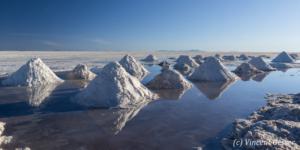 Salt mounts on the Salar of Uyuni, Bolivia